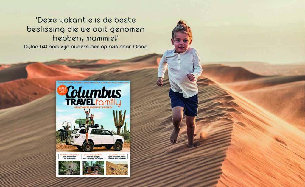 Sfeerbeeld Columbus Travel Family - Travelvibe